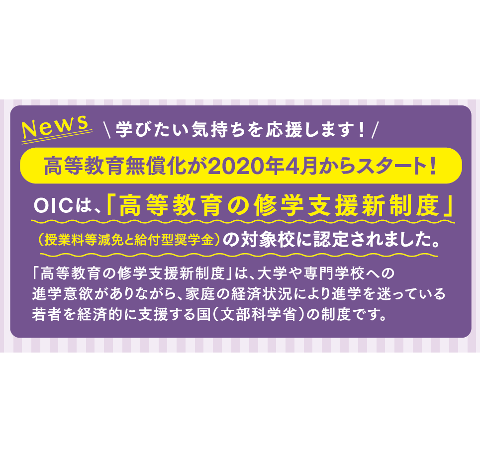 岡山 大学 授業 料